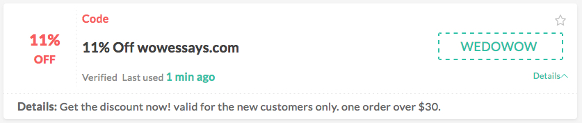 wowessays discount code - WEDOWOW
