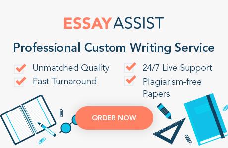 essay assist order